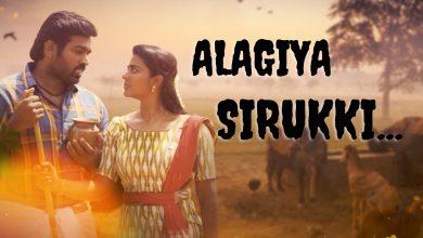 alagiya sirukki mp3 song download