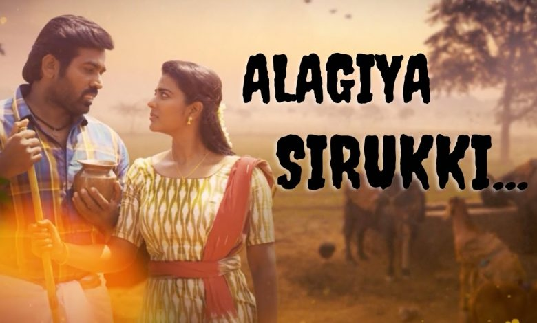 alagiya sirukki mp3 song download