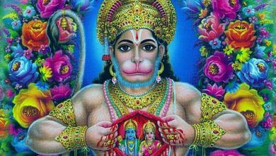 Photo of Hanuman Chalisa Mp3 Download Jattmate in High Quality Audio