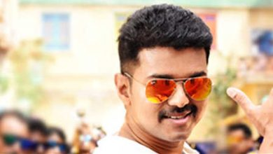 Photo of Theri Songs Mp3 Download Tamil in High Quality Audio Free