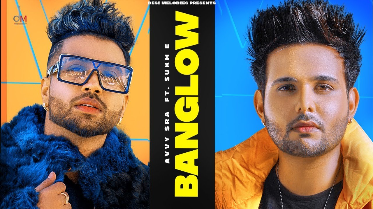 bungalow song mp3 download