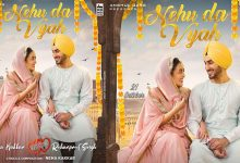 Photo of Nehu Da Viah Song Download Pagalworld in High Quality Audio
