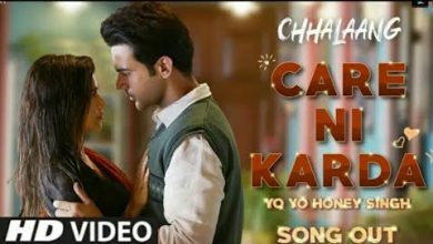 Photo of Tu Taan Saddi Care Ni Karda Mp3 Download Honey Singh Punjabi Song