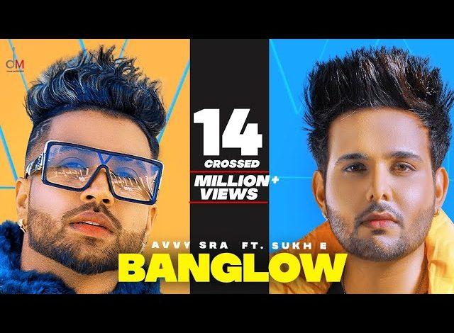 bungalow song download mr jatt