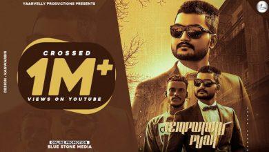 temporary pyar by kaka mp3 download djpunjab