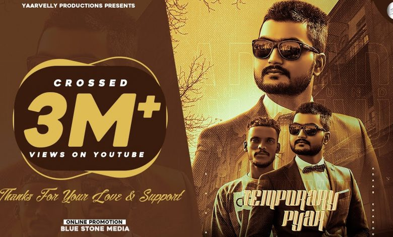 rovegi mukadra nu heere mp3 song download