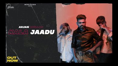 Photo of Kala Jadu Song Download in High Quality Audio For Free