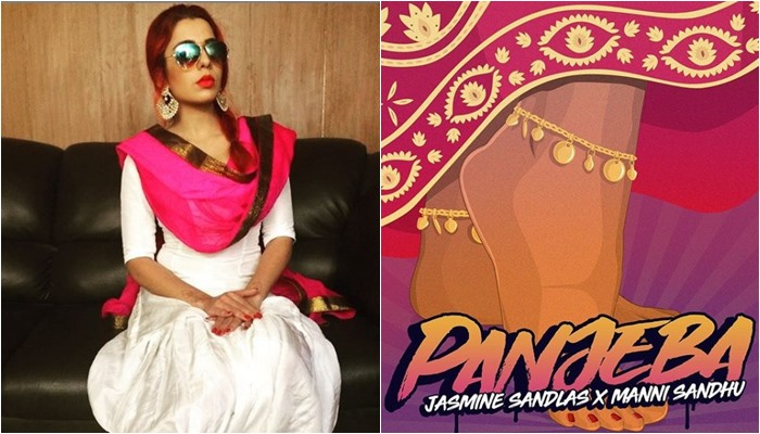 panjeba mp3 song download