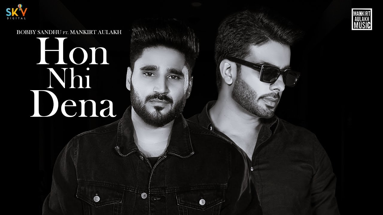 hon ni dena mp3 song download