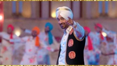 Photo of Gulabi Pagg Mp3 Song Download Mr Jatt in High Quality [HQ]