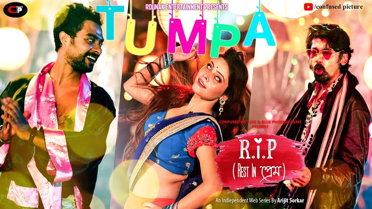 O Tumpa Sona Mp3 Song Download