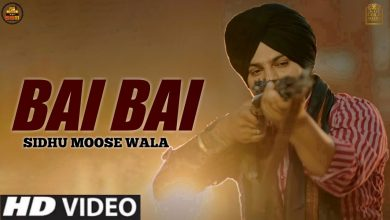 Photo of 22 22 Sidhu Wala Mp3 Download in High Quality Audio For Free