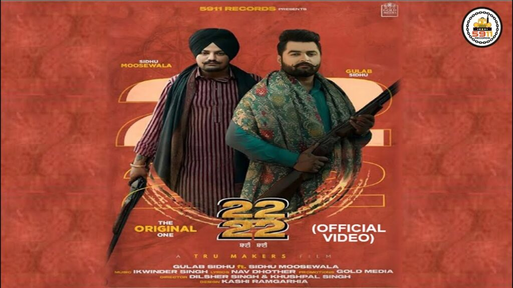 22 22 song download djjohal