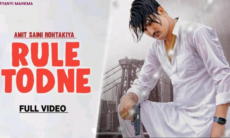rule todne mp3 song download