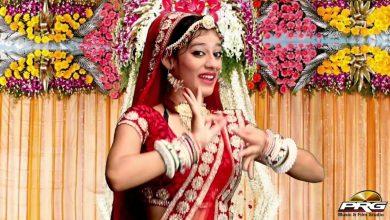 banni rajasthani song download