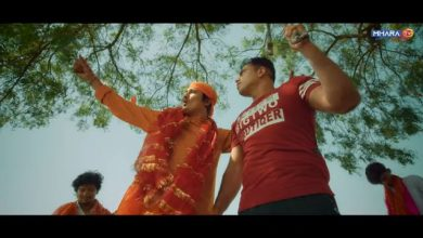 Photo of Sache Darbar Ki Mp3 Song Download in High Quality Audio