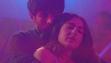 Photo of Jo Tum Na Ho Mp3 Song Download in High Quality Audio For Free
