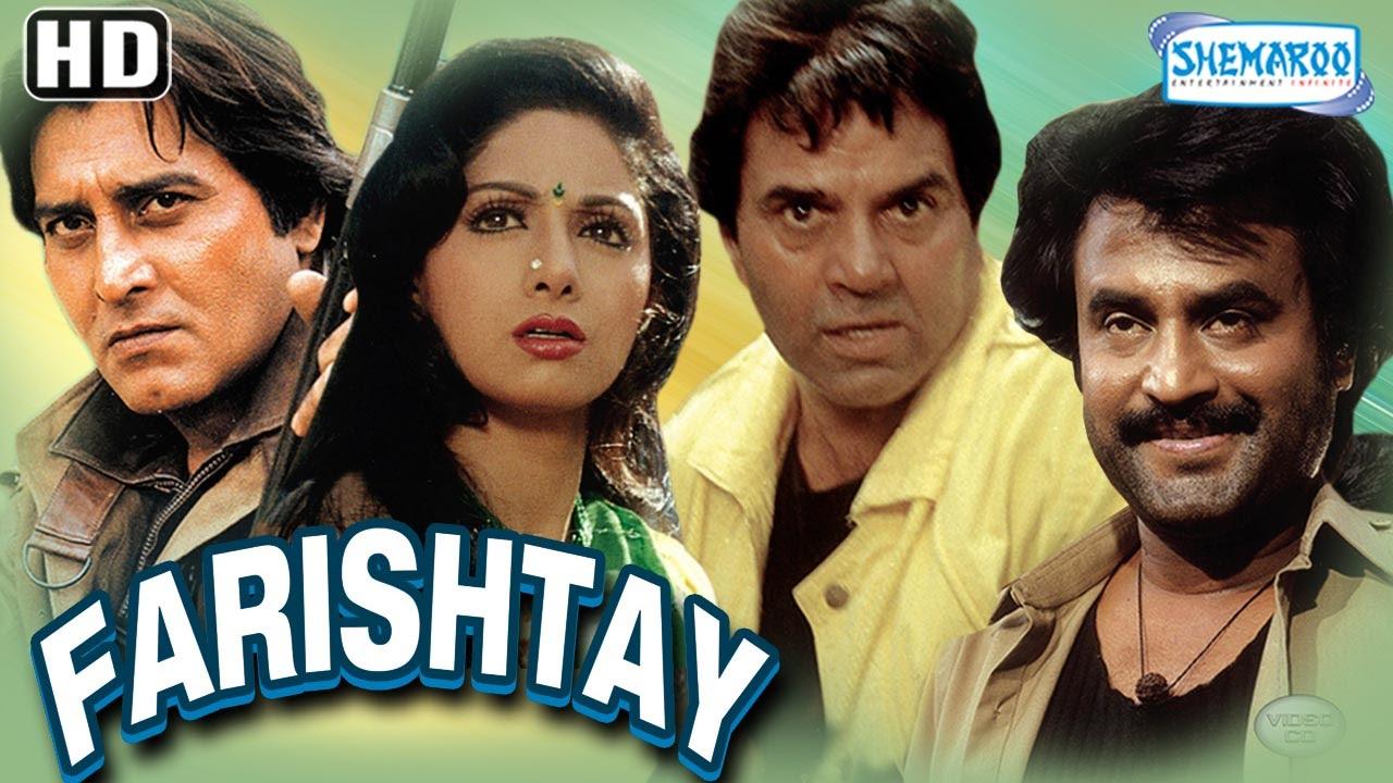 kitna sundar kitna pyara bhai behan ka pyar hai mp3 download