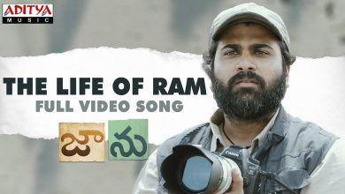 Photo of Life Of Ram Mp4 Song Download in 720p High Definition For Free