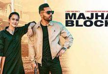Photo of Majha Block Mp3 Song Download Djjohal Prem Dhillom Full Song