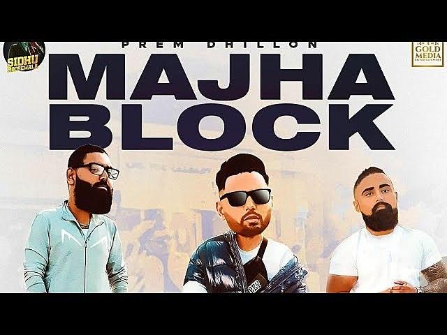 Majha Block Prem Dhillon Mp3 Download