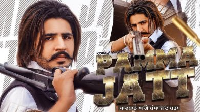 Photo of Pamma Jatt Song Download Mp3 Korala Maan New Song Mp3 Download