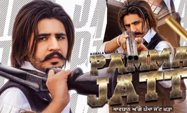 Panna Jatt Punjabi Song Download