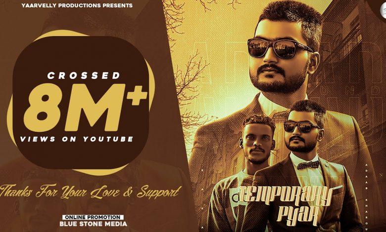temporary pyar mp3 ringtone download