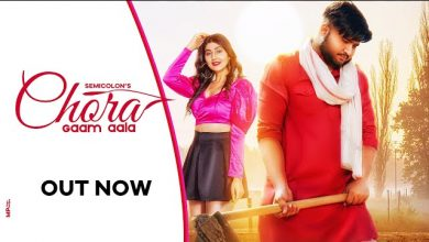 Photo of Chora Gaam Aala Mp3 Song Download in High Quality Audio
