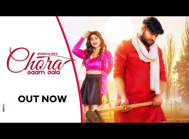 chora gaam aala mp3 song download