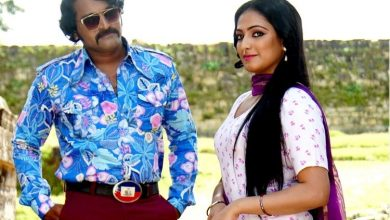 Photo of Bell Bottom Song Mp3 Download Kannada in High Quality Audio