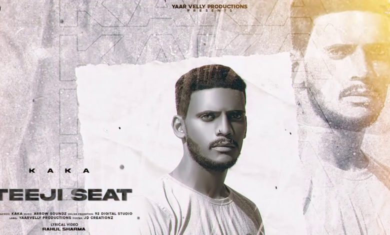 tezi seat song mp3 download