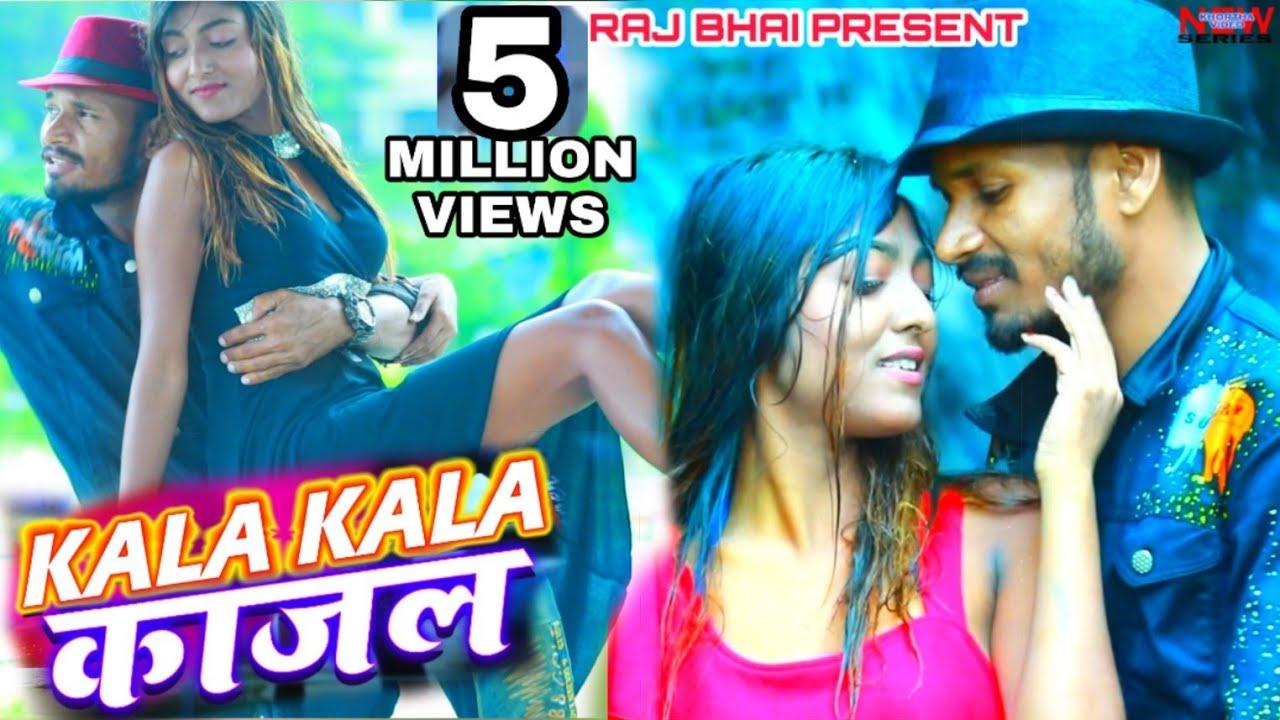 kala kala kajal bhojpuri mp3 song download