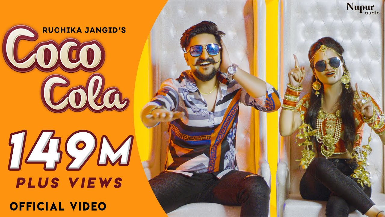 Coco Cola Layo Song Download Pagalworld