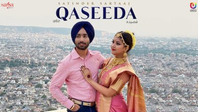 Qaseeda Mp3 Download