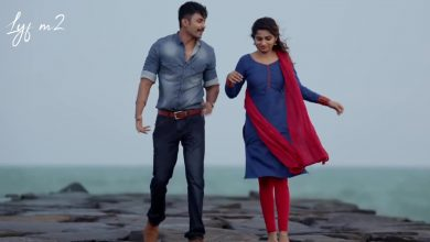 kanna veesi song download mp3