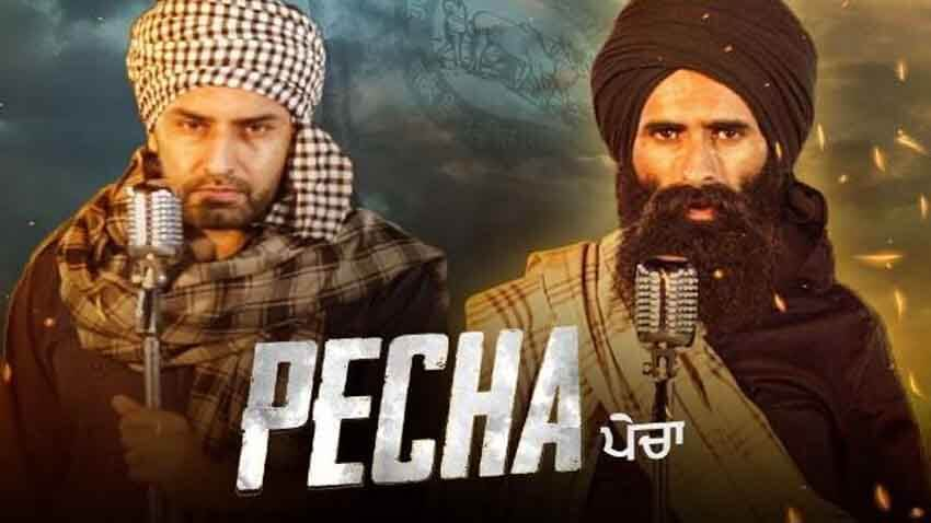 pecha kanwar grewal mp3 download