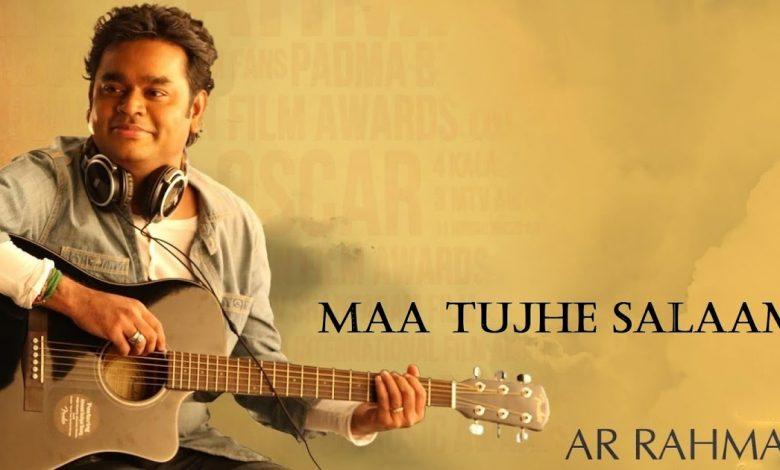 vande mataram a.r. rahman mp3 free download songs pk
