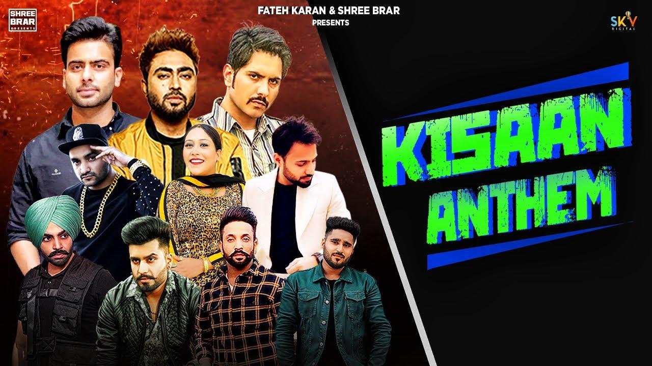 kisan anthem mp3 song download