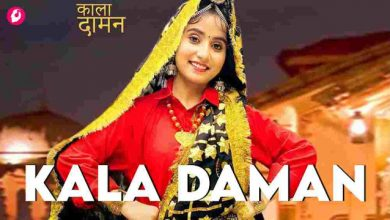 kala daman mp3 song download