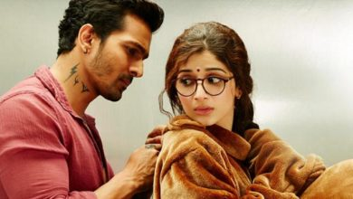 sanam teri kasam full movie download pagalworld