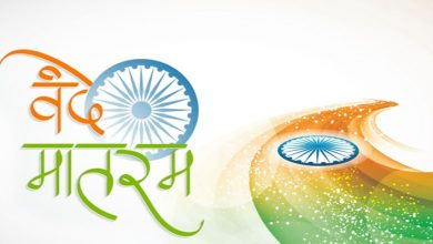 vande mataram song mp3 download