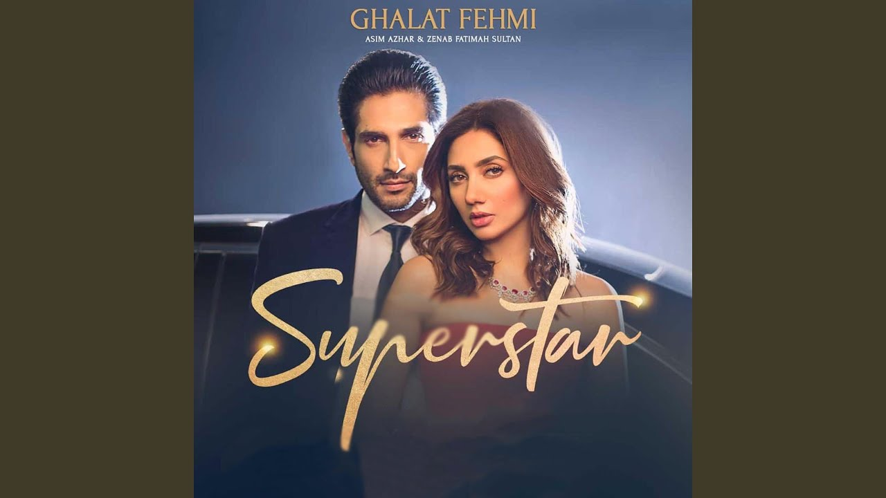 galat fehmi mp3 song download