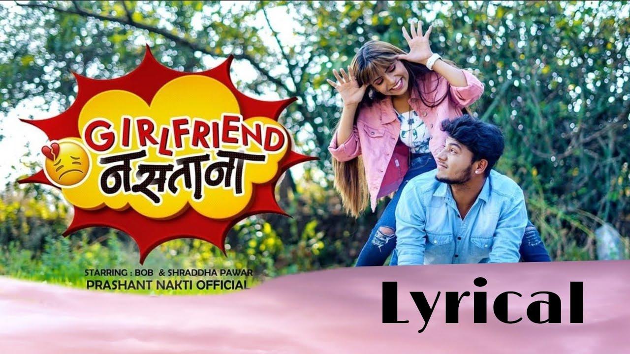 girlfriend nastana song download mp3