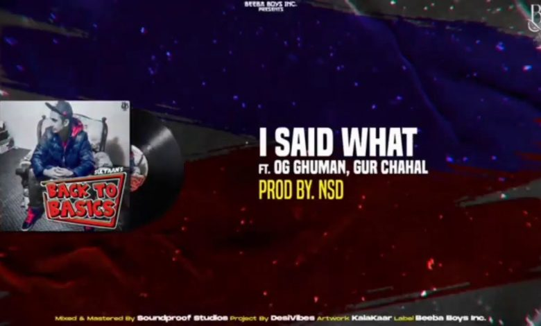 I Said What By Sultan Mp3 Download