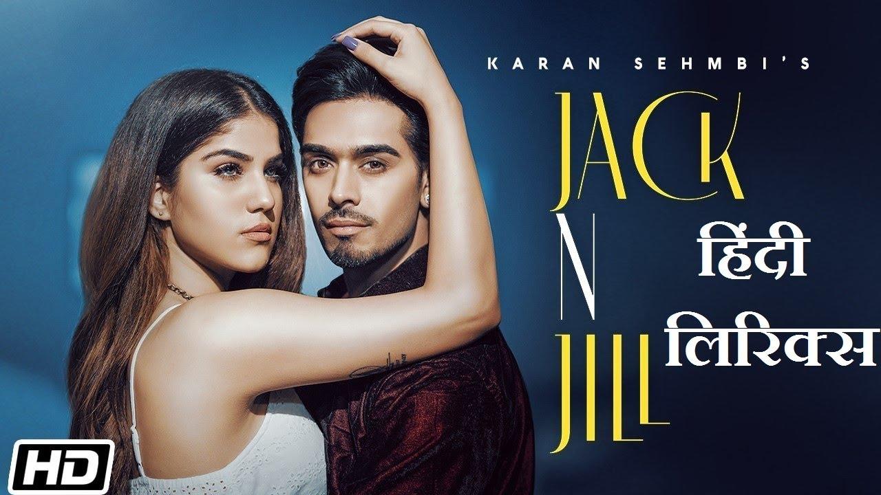 Jack N Jill Mp3 Download