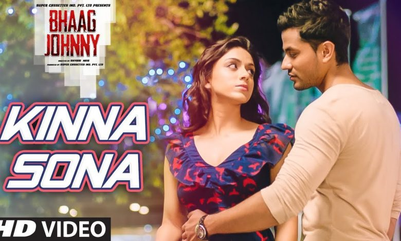 Kinna Sona Bhaag Johnny Mp3 Download