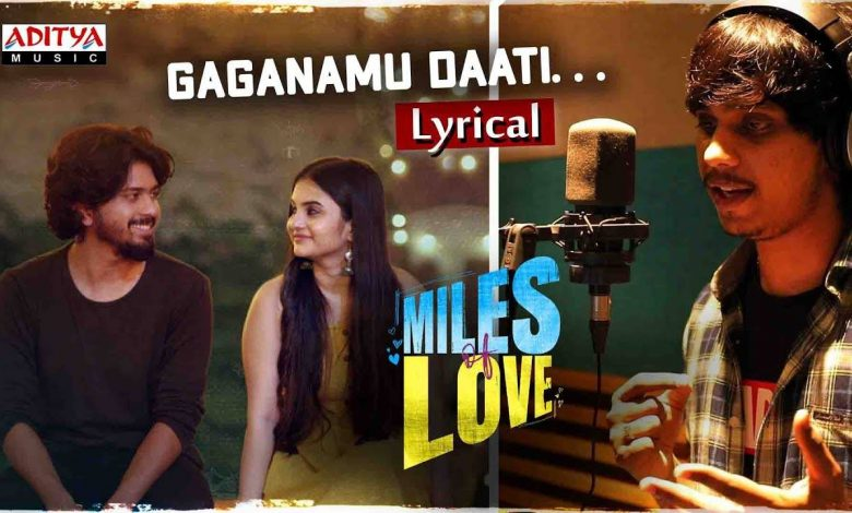 Miles Of Love Mp3 Song Download