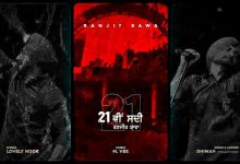 21 Vi Sadi Mp3 Song Download