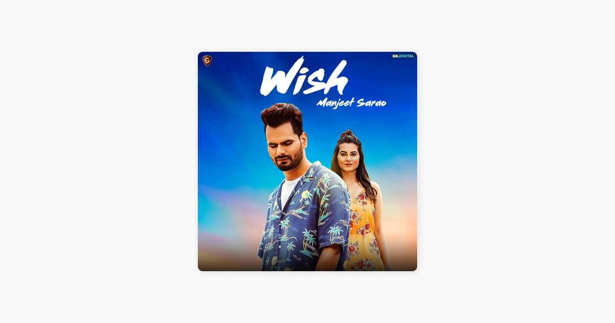 wish song download mp3 mr jatt pagalworld